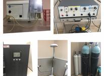 نبولایزر، یوپی اس، چراغ، الکتروکوتر، کپسول اکسیژن در شیپور-عکس کوچک