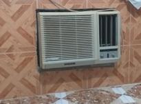 کولر 24هزار در شیپور-عکس کوچک