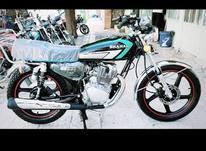 موتور فروشی نقدی  در شیپور-عکس کوچک