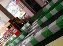 به یک مربی خانم نیازمندیم  در شیپور-عکس کوچک