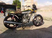 متین 200 cc در شیپور-عکس کوچک