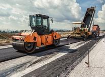 مناقصات راهسازی کشور در شیپور-عکس کوچک