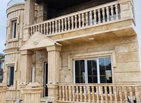 فروش خانه و کلنگی 240 متر در زیباکنار در شیپور-عکس کوچک