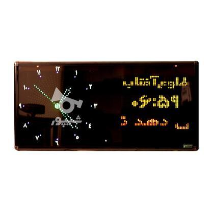 ساعت اذان گو برای مسجد مدل B3 افقی در گروه خرید و فروش صنعتی، اداری و تجاری در تهران در شیپور-عکس1