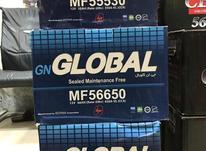 باتری 55 آمپر GLOBAL در شیپور-عکس کوچک