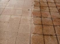 کفسابی وسنگ سابی روح پرور  در شیپور-عکس کوچک