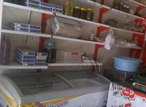 فروشی فوری  طبقات و ابلیموگیری در شیپور-عکس کوچک