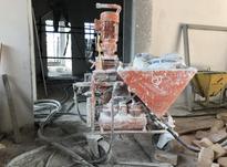 دستگاه گچ پاش در شیپور-عکس کوچک