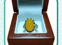 انگشتر عقیق طبیعی زرد در شیپور-عکس کوچک