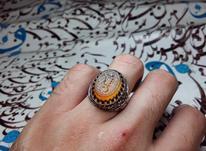 انگشتر عقیق پرتقالی خطی در شیپور-عکس کوچک