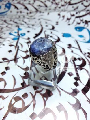انگشتر یاقوت کبود در گروه خرید و فروش لوازم شخصی در تهران در شیپور-عکس1