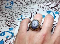 انگشتر یاقوت کبود در شیپور-عکس کوچک