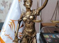 وکیل متخصص در حوزه مواد مخدر  در شیپور-عکس کوچک