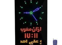 فروش ساعت اذان گو مسجدی مدل SK3 عمودی در شیپور-عکس کوچک