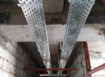 استخدام مهندس برق  در شیپور-عکس کوچک