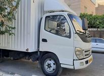 کامیونت فوتون  در شیپور-عکس کوچک