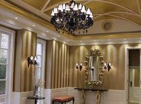 فروش آپارتمان 150 متر در هروی-  در شیپور-عکس کوچک
