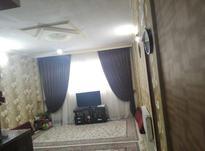 فروش آپارتمان 75 متر در عبدالمطلب در شیپور-عکس کوچک
