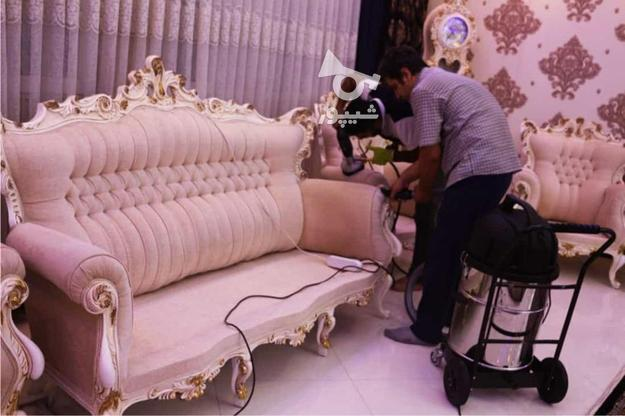قالیشویی مبل شویی ماهشور 100درصد تضمینی در گروه خرید و فروش خدمات و کسب و کار در تهران در شیپور-عکس1