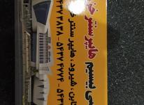 جذب نیرو تاکسی بیسیم هایپر سنتر خزر در شیپور-عکس کوچک