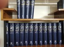 لغت نامه دهخدا 15 جلد ویک مقدمه در شیپور-عکس کوچک