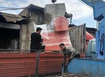 خردکن صنعتی.آسیاب.آسیاب پلاستیک در شیپور-عکس کوچک