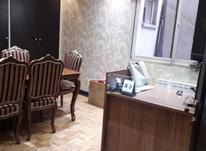 مستغلات 350متر دوبلکس / ونک در شیپور-عکس کوچک