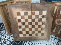 تخته و شطرنج تمام چوب در شیپور-عکس کوچک