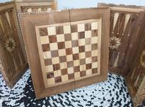 شطرنج تمام چوب گردو در شیپور-عکس کوچک