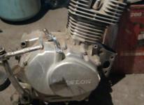 انجین موتور و لوازم کامل در شیپور-عکس کوچک