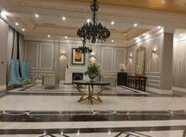 فروش آپارتمان 220 متر در فرمانیه در شیپور-عکس کوچک