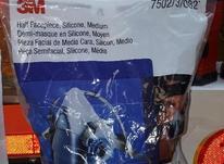 ماسک نیم صورت 7502 در شیپور-عکس کوچک