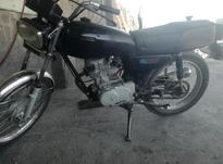 موتور پلاک ملی  در شیپور-عکس کوچک