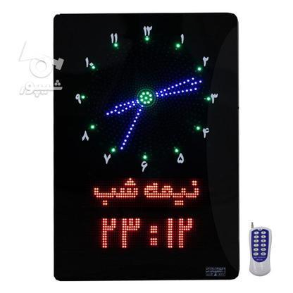 ساعت مسجدی اذان گو مدل SM2 عمودی در گروه خرید و فروش صنعتی، اداری و تجاری در تهران در شیپور-عکس1