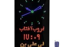 ساعت دیجیتال مسجد اذان گو مدل SM3 عمودی در شیپور-عکس کوچک