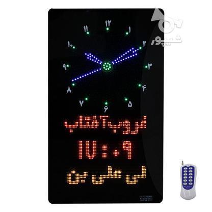 ساعت دیجیتال مسجد اذان گو مدل SM3 عمودی در گروه خرید و فروش صنعتی، اداری و تجاری در تهران در شیپور-عکس1
