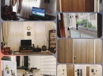 اجاره آپارتمان 90 متر در کارون فول امکانات در شیپور-عکس کوچک