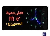 ساعت دیجیتال مساجد اذان گو مدل SM3 افقی در شیپور-عکس کوچک