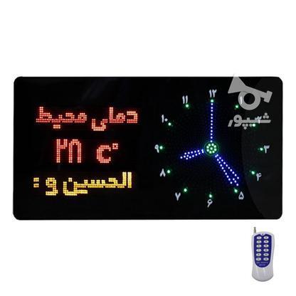 ساعت دیجیتال مساجد اذان گو مدل SM3 افقی در گروه خرید و فروش صنعتی، اداری و تجاری در تهران در شیپور-عکس1