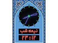 ساعت دیواری دیجیتال مسجد مدل محراب 2 در شیپور-عکس کوچک