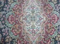 فرش 9 متری نگین مشهد در شیپور-عکس کوچک