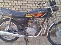 موتور سیکلت 125 بهرو پلاک ملی مشکی در شیپور-عکس کوچک