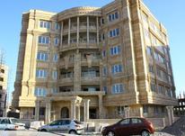 فروش آپارتمان 123 متر در فاز 5 در شیپور-عکس کوچک