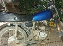 موتور سیکلت هندا مدل 85 در شیپور-عکس کوچک