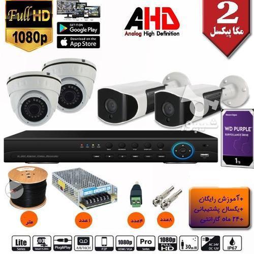 پک دوربین مداربسته سرویژن 4 دوربینه 2.4مگاپیکسل در گروه خرید و فروش لوازم الکترونیکی در تهران در شیپور-عکس1