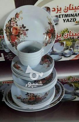 سرویس ملامین 18نفره 78پارچه گرد اطمینان یزد در گروه خرید و فروش لوازم خانگی در اصفهان در شیپور-عکس1