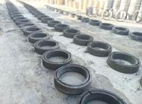 گوم چاه (سفالی .سیمانی ، در شیپور-عکس کوچک