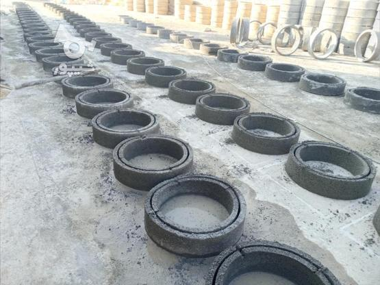 گوم چاه (سفالی .سیمانی ، در گروه خرید و فروش خدمات و کسب و کار در اصفهان در شیپور-عکس1