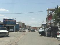 فروش  تجاری و اداری و کارگاهی فاز 3 در شیپور