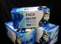 جعبه ماسک با قیمت مناسب در شیپور-عکس کوچک